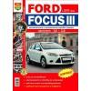 Руководство по ремонту и эксплуатации Ford Focus III