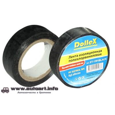 Изолента черная 19 мм х 9,10 м