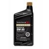 Масло моторное HONDA Synthetic Blend SAE 5W30 1л