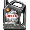 Масло моторное Shell Helix Ultra 0w40 4л