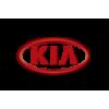 Автозапчасти Kia с доставкой по Москве и всей России