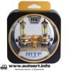 MTF AURUM H4 12V 60/55W 3000k (2шт)