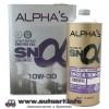 Масло моторное SUMICO (ALPHAS) 10W30 SN 1л (синтетика, бензин)