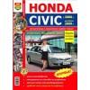 Руководство по ремонту и эксплуатации Honda Civic 4D 06-11г