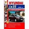 Руководство по ремонту и эксплуатации Hyundai ix35