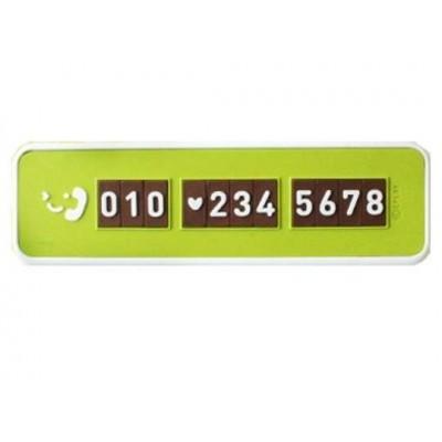 Табличка под номер телефона с набором цифр в автомобиль 122х36х14мм