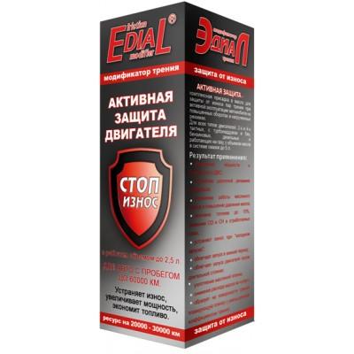 """Защита двигателя """"стоп износ"""" Эдиал (EDIAL)"""