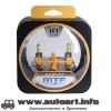 MTF AURUM H1 12V 60/55W 3000k (2 шт)