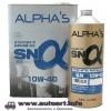 Масло моторное SUMICO (ALPHAS) 10W40 SN 1л (синтетика, бензин)