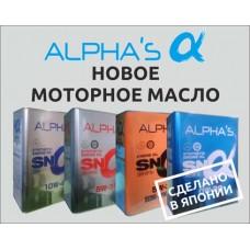 Японское масло ALPHAS (SUMICO)
