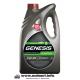 Моторное масло Lukoil Genesis Glidetech 5W30 4л