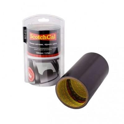 Пленка защитная рамок дверей автомобиля матовая,черная 150 мм* 2,5 м ЗМ
